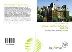 Buchcover von Muhammad ibn Ya'qub al-Kulayni