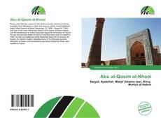 Обложка Abu al-Qasim al-Khoei
