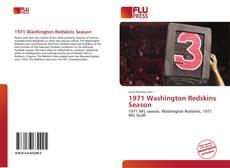 Обложка 1971 Washington Redskins Season