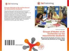 Обложка Groupe d'études et de recherche sur les mouvements étudiants