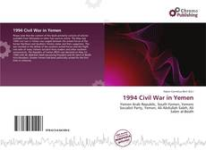 1994 Civil War in Yemen kitap kapağı