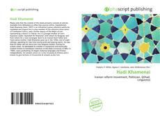 Hadi Khamenei的封面