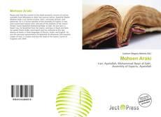 Capa do livro de Mohsen Araki