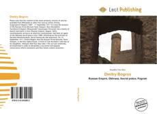 Bookcover of Dmitry Bogrov