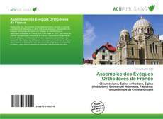 Copertina di Assemblée des Évêques Orthodoxes de France