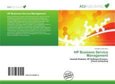 Обложка HP Business Service Management