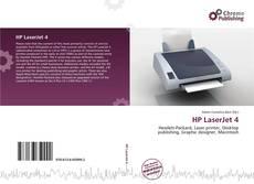 HP LaserJet 4的封面