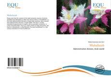 Bookcover of Muhafazah