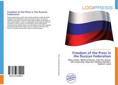 Обложка Freedom of the Press in the Russian Federation