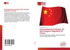 Обложка International rankings of the People's Republic of China