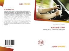 Обложка Garland SF-03