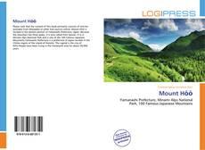 Mount Hōō的封面