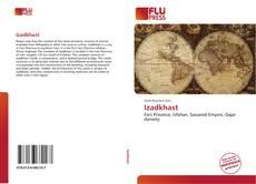 Bookcover of Izadkhast