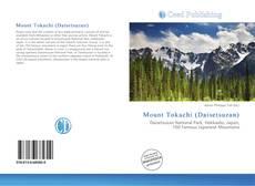 Mount Tokachi (Daisetsuzan)的封面