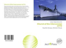 Bookcover of Church of the Intercession at Fili