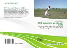 Обложка MCC University Matches in 2005