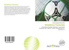 Bookcover of Efstathios Tavlaridis