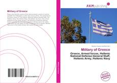 Military of Greece的封面