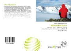 Capa do livro de Mount Nukabira