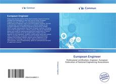 European Engineer的封面