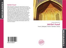 Bookcover of Ad-Da'i Yusuf