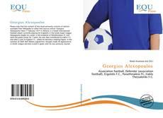 Bookcover of Georgios Alexopoulos