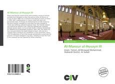 Couverture de Al-Mansur al-Husayn III