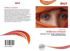 Обложка Al-Mansur al-Qasim