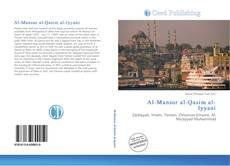 Обложка Al-Mansur al-Qasim al-Iyyani