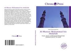 Couverture de Al-Mansur Muhammad bin Abdallah