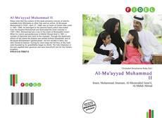Borítókép a  Al-Mu'ayyad Muhammad II - hoz