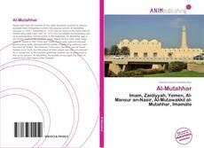 Couverture de Al-Mutahhar