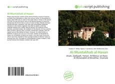 Couverture de Al-Muntakhab al-Hasan