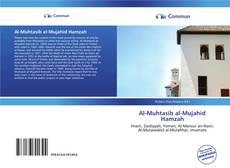 Couverture de Al-Muhtasib al-Mujahid Hamzah