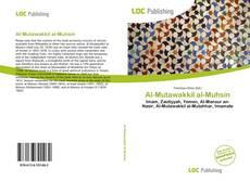 Copertina di Al-Mutawakkil al-Muhsin