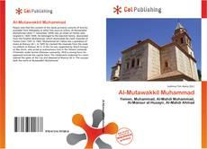Al-Mutawakkil Muhammad的封面