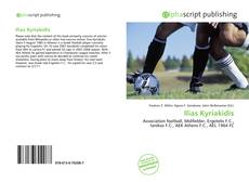 Bookcover of Ilias Kyriakidis