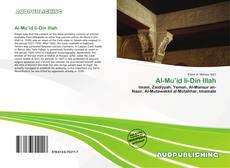 Couverture de Al-Mu'id li-Din Illah