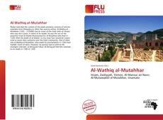 Couverture de Al-Wathiq al-Mutahhar