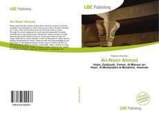 Bookcover of An-Nasir Ahmad