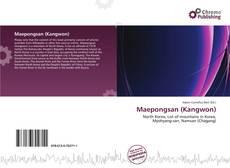 Maepongsan (Kangwon)的封面