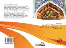 Bookcover of An-Nasir Muhammad