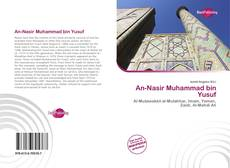 Bookcover of An-Nasir Muhammad bin Yusuf