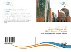 Bookcover of Abdur-Rahman al-Mu'allimee al-Yamani