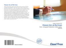 Bookcover of Hasan ibn al-Nu'man