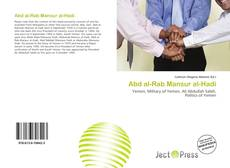 Bookcover of Abd al-Rab Mansur al-Hadi