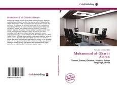 Muhammad al-Gharbi Amran的封面