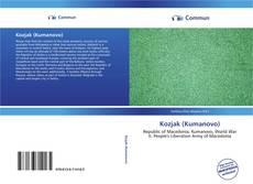 Bookcover of Kozjak (Kumanovo)
