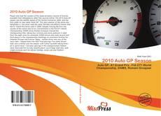 Copertina di 2010 Auto GP Season
