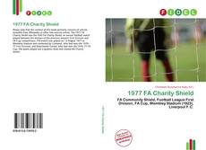 1977 FA Charity Shield的封面